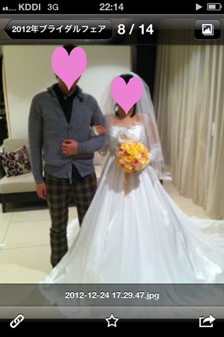 Watabe WeddingWear a dress