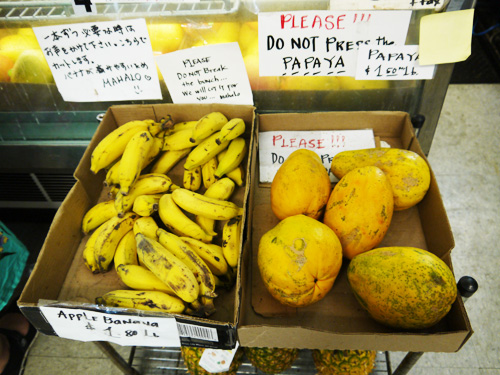 Takahashi fruit shop fruit