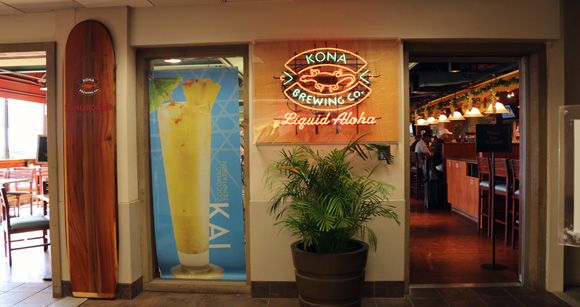 Kona Brewing Company honolulu
