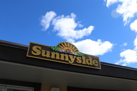 サニーサイド(Sunny Side)でバナナパイ♥