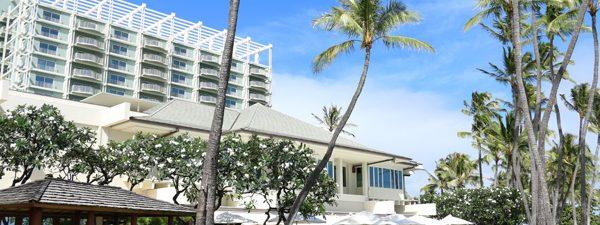 海側から見たカハラホテル