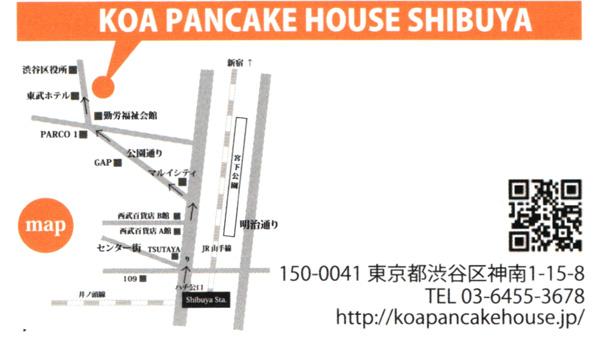 koa-pancake-shibya
