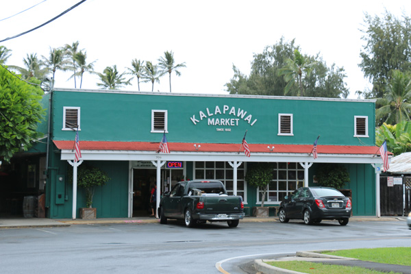 Kalapawai Market