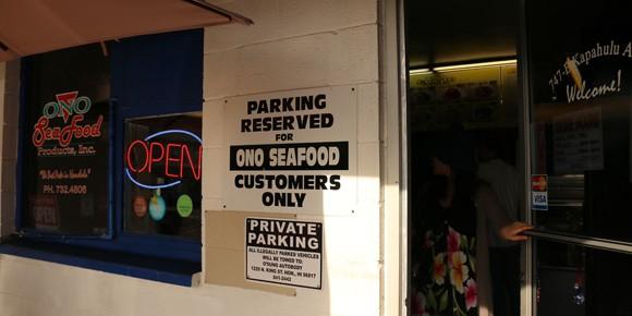 Ono Seafood Takeaway