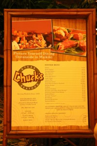 Chuck's Steak Houseメニュー