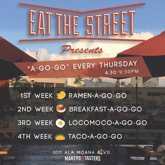 Eat the street a go go