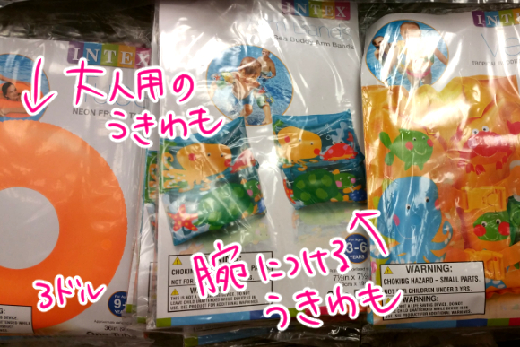 abc-store-beach-goods-5