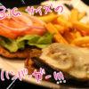 big-city-diner-4