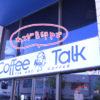 Coffee Talk (コーヒー・トーク)で朝ごはん