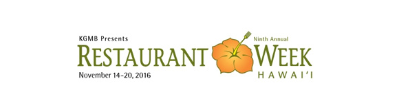 2016restaurantweekhawaii