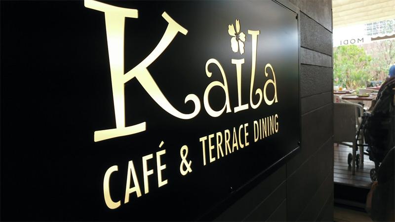 カイラ カフェ&テラスダイニング 渋谷店